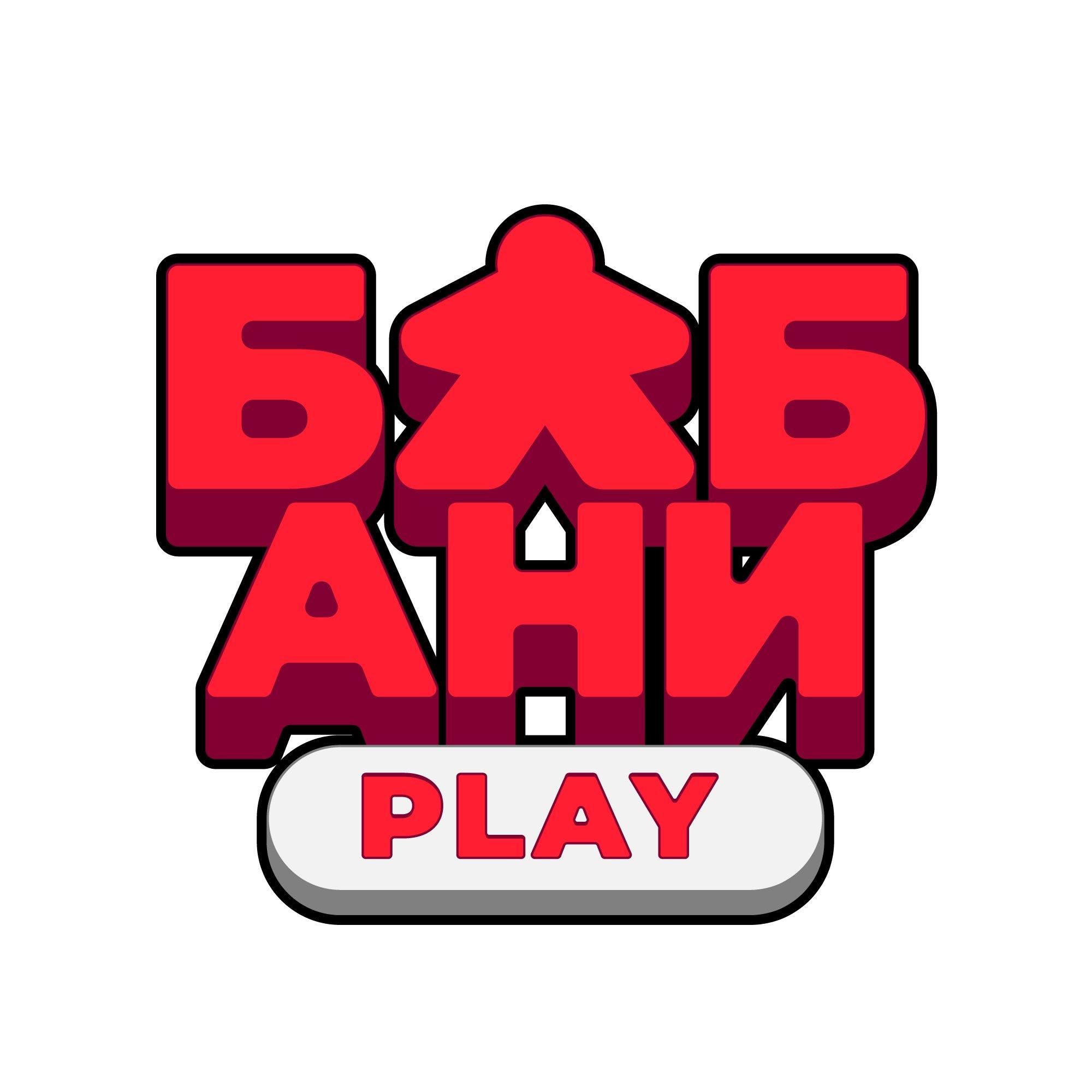 БабАни Play