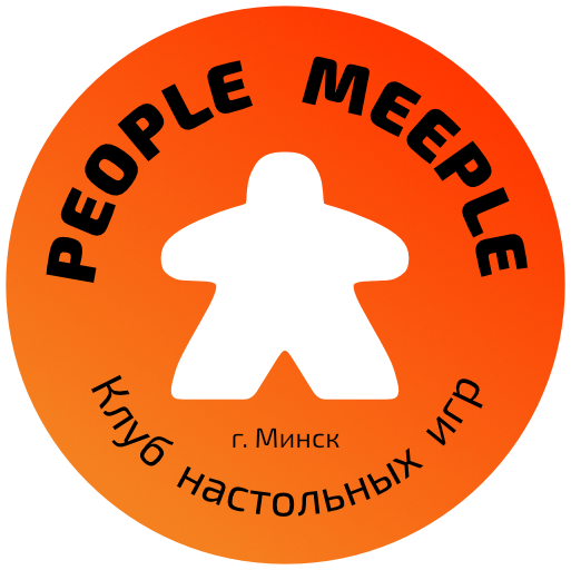 КНИ People Meeple