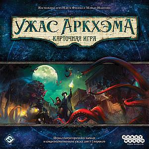 Изображение                                                                                                 настольной игры                                                                                                 «Ужас Аркхэма. Карточная игра»