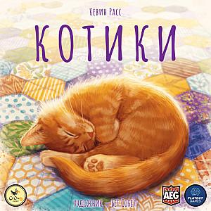 Изображение                                                                                                 настольной игры                                                                                                 «Котики»