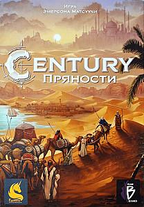 Century. Пряности
