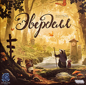 Изображение                                                                                                 настольной игры                                                                                                 «Эверделл»