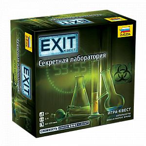EXIT-Квест. Секретная лаборатория