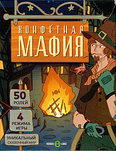 Изображение                                                         настольной игры                                                         «Конфетная мафия»