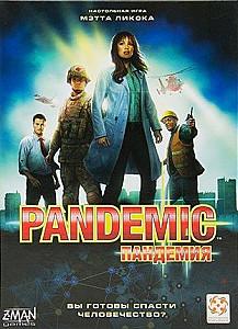 Изображение                                                                 настольной игры                                                                 «Пандемия»