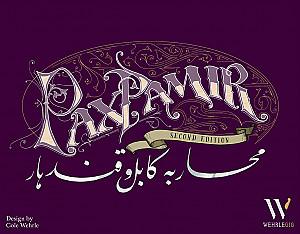 Изображение                                                                                                 настольной игры                                                                                                 «Pax Pamir (Second Edition)»