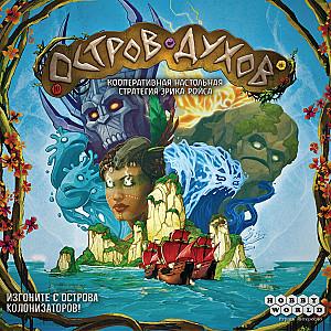 Изображение                                                                                                 настольной игры                                                                                                 «Остров духов»