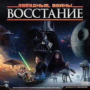 Звездные войны. Восстание