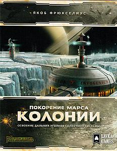 Изображение                                                                 дополнения                                                                 «Покорение Марса. Колонии»