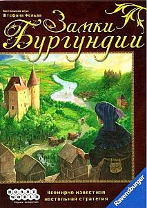 Изображение                                                                                                 настольной игры                                                                                                 «Замки Бургундии»