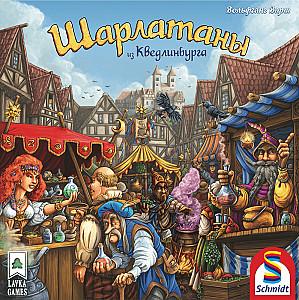 Изображение                                                                                                 настольной игры                                                                                                 «Шарлатаны из Кведлинбурга»