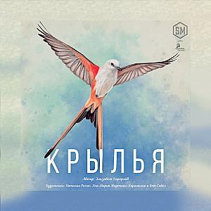 Изображение                                                                                                 настольной игры                                                                                                 «Крылья»